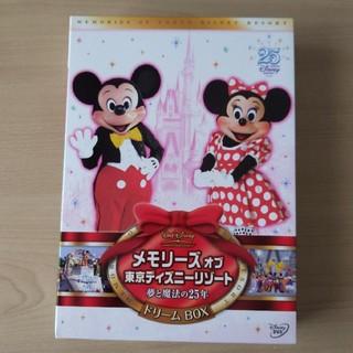ディズニー(Disney)のメモリーズ オブ 東京ディズニーリゾート夢と魔法の25年ドリームBOX(その他)