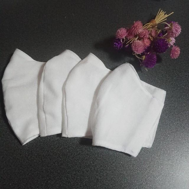 マスク使い捨て在庫あり,インナーますく立体4枚白の通販