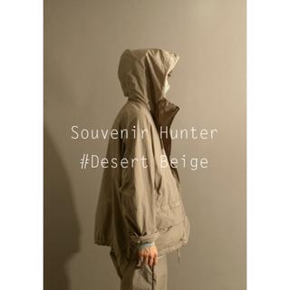 1LDK SELECT - Teatora SOUVENIR HUNTER S/L Desert Beige