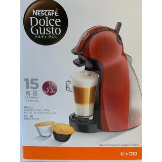 Nestle - ドルチェグスト