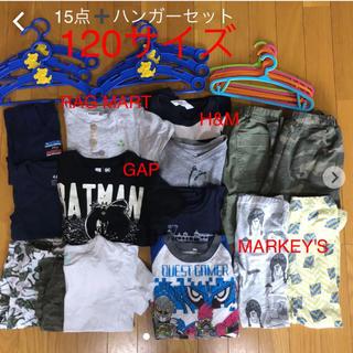 マーキーズ(MARKEY'S)の120サイズ MARKEY'S RAG MART GAP H&M(Tシャツ/カットソー)