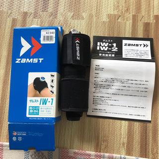 ザムスト(ZAMST)のアイシング用ラップ サイズF ザムスト(トレーニング用品)