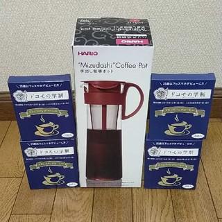 HARIO - HARIO 水出しコーヒーポット ドリップバッグコーヒー8個