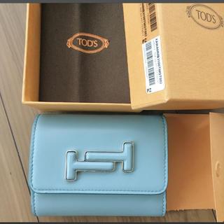 TOD'S - 【箱あり】トッズ 三つ折り財布 ミニ財布 コンパクト財布