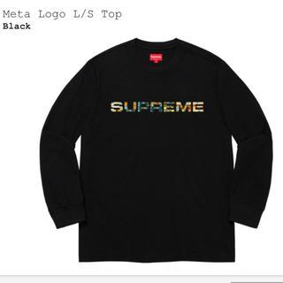 Supreme - Meta Logo L/S Top