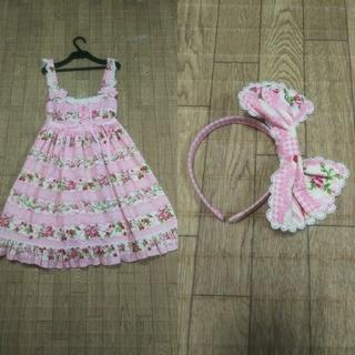 BABY,THE STARS SHINE BRIGHT - BABYカチューシャ付きバラベビードールジャンパースカート