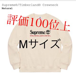 Supreme - Supreme Timberland Crewneck ティンバーランド