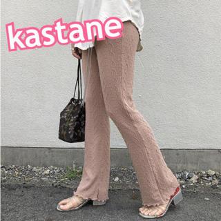 Kastane - kastane ❤︎ ふくれジャガードカットパンツ 新品 ピンク【¥5390】