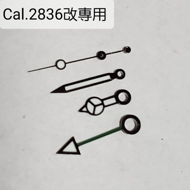 ETA.2836-2改GMTムーブ専用4針(GMT緑)の通販