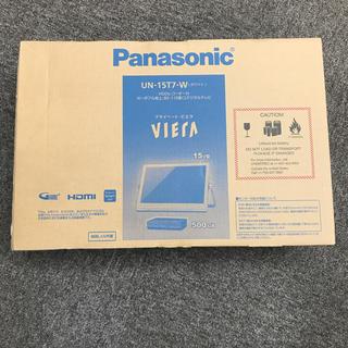 Panasonic - ポータブル デジタルテレビ
