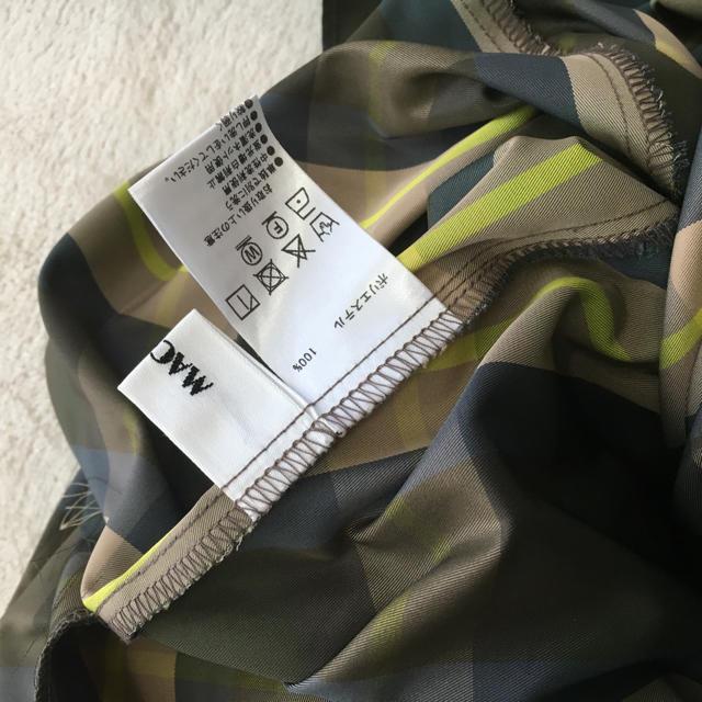 machatt カラーロングスカート マチャット  レディースのスカート(ロングスカート)の商品写真