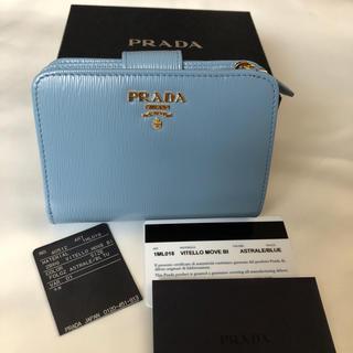 PRADA - PRADAプラダバイカラー二つ折り財布