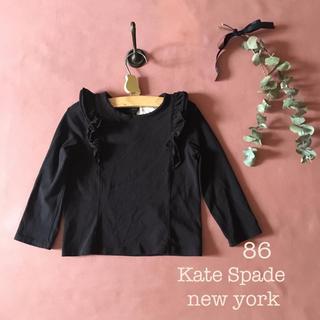 ケイトスペードニューヨーク(kate spade new york)のkate spade new york ケイトスペード|ガーリートップス୨୧(Tシャツ/カットソー)