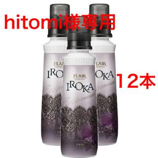 カオウ(花王)のフレアフレグランス IROKA ミステリアスオーキッドの香り(570ml*6本)(洗剤/柔軟剤)