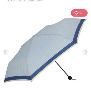 Francfranc - 折りたたみ傘 フランフラン