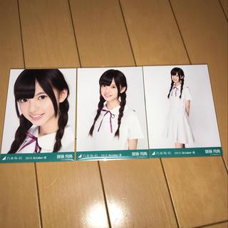 乃木坂46 - 乃木坂46 齋藤飛鳥 白制服 生写真 コンプ