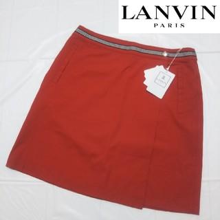 ランバン(LANVIN)の【新品タグ付き】ランバン スカート レディース40(ウエア)