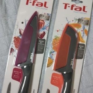 T-fal - ティファール 包丁 T-fal キッチン用品 調理器具 フライパン ケトル