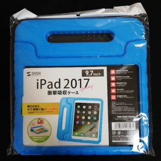 アウトレット iPad 9.7インチ 2017年 2018年 子供向け ケース(iPadケース)