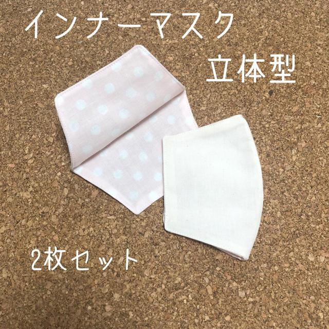 ユニチャーム超立体マスク30枚jan,インナーマスク立体型ピンク水玉の通販