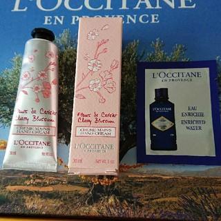 L'OCCITANE - 【新品】ロクシタン チェリーブロッサム ハンドクリーム 30ml おまけ付き