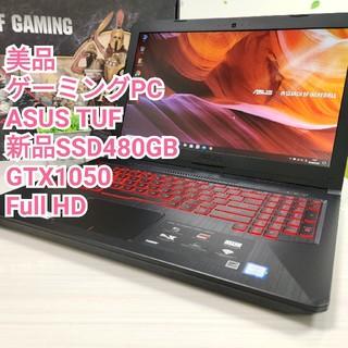 ASUS - ★美品 ゲーミング pc ハイスペック asus 新品 SSD GTX1050