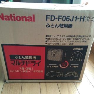 Panasonic - National FD-F06J1-H #パナソニック
