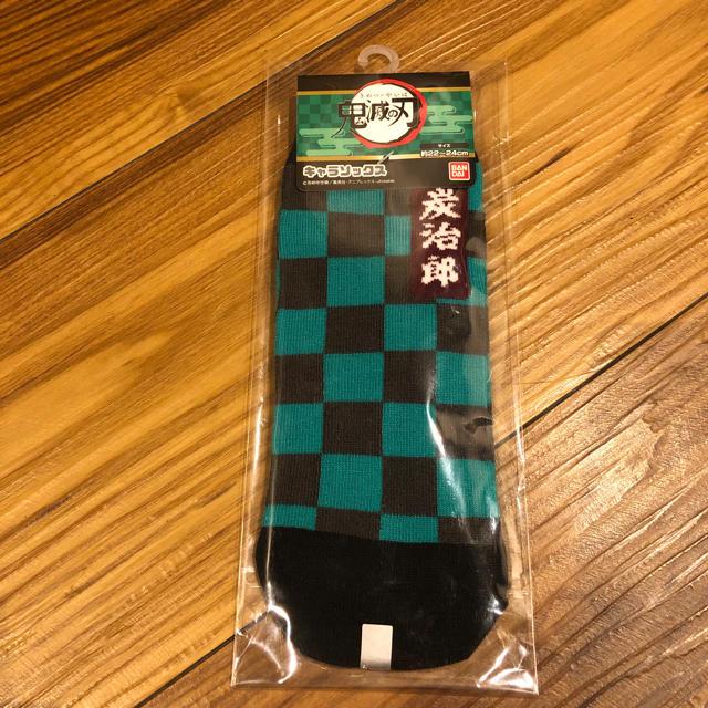 BANDAI(バンダイ)の鬼滅の刃 炭治郎 靴下 ソックス エンタメ/ホビーのアニメグッズ(その他)の商品写真