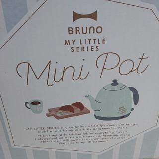 イデアインターナショナル(I.D.E.A international)のBruno mini pot(電気ケトル)