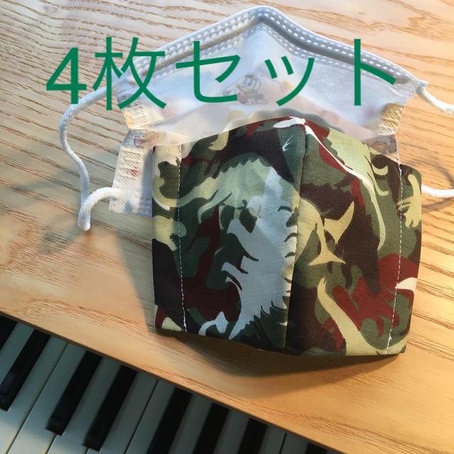 インナーマスク*恐竜迷彩4枚セット キッズ用の通販