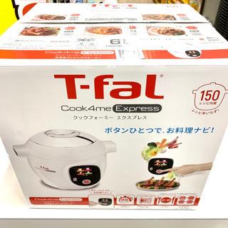 T-fal - 【新品】ティファール クックフォーミー エクスプレス 6.0L CY8511JP