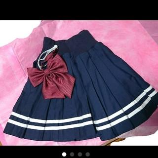 制服風スカート スクールリボン