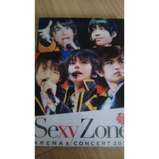 セクシー ゾーン(Sexy Zone)のSexy Zone ライブDVD(アイドル)