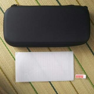 Nintendo switch Lite 保護ケース&画面保護シート(保護フィルム)