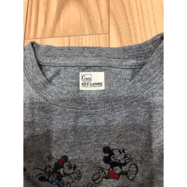 coen(コーエン)のコーエンTシャツ、ディズニーとコラボ キッズ/ベビー/マタニティのキッズ服男の子用(90cm~)(Tシャツ/カットソー)の商品写真