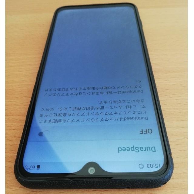 ANDROID(アンドロイド)のUMIDIGI 【POWER】 SIMフリー 大容量バッテリー搭載モデル スマホ/家電/カメラのスマートフォン/携帯電話(スマートフォン本体)の商品写真