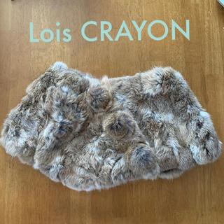 Lois CRAYON - ロイスクレヨンのケープ