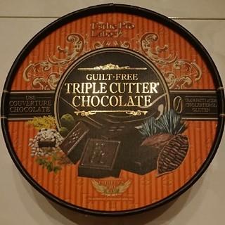 エステプロラボ トリプルカッターチョコレート ギルトフリー