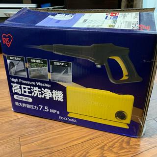 アイリスオーヤマ(アイリスオーヤマ)の高圧洗浄機(洗車・リペア用品)