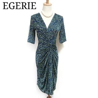 armoire caprice - 極美品 EGERIE ラップワンピース カシュクール 総柄 マルチカラー S