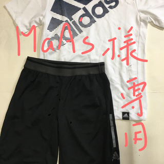 adidas - アディダス スポーツウェアー140センチ