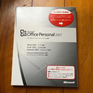 マイクロソフト(Microsoft)のOffice Personal 2007(その他)