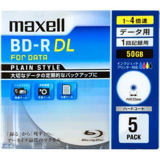 マクセル(maxell)のデータ用ブルーレイディスク BD-R DL PLAIN STYLE(ブルーレイレコーダー)