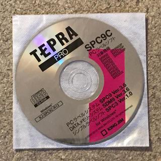 キングジム(キングジム)のTEPRA PRO SPC9C PCラベルソフト(OA機器)