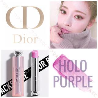 Dior - 【新品箱有】入手困難 009 ホロパープル ディオールアディクト リップグロウ