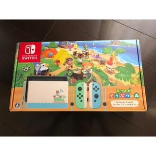 Nintendo Switch - あつまれどうぶつの森セット