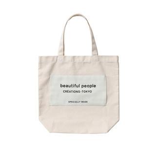 beautiful people - ビューティフルピープル直営店限定 ネームタグトート