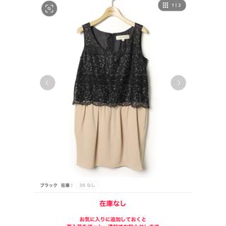 Jewel Changes - ワンピースドレス☆