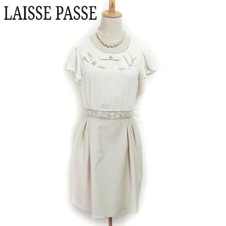 極美品 LAISSE PASSE フォーマルドレス ワンピース リボン 36