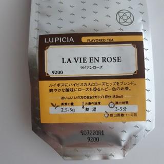 ルピシア(LUPICIA)の【ルピシア】ラビアンローズ (50g)(茶)
